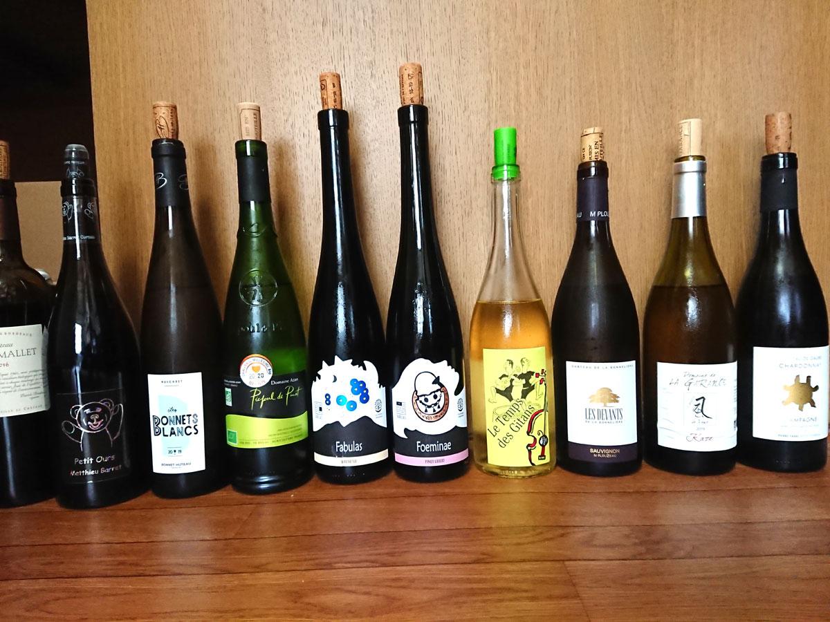 ワイン・ラインのワイン